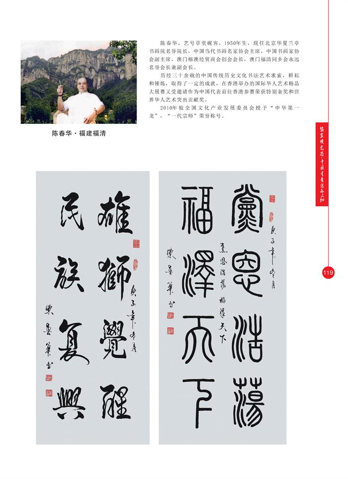 丹青_页面_132.jpg