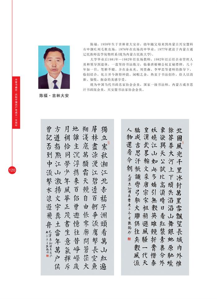 丹青_页面_133.jpg