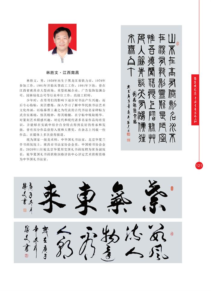 丹青_页面_134.jpg