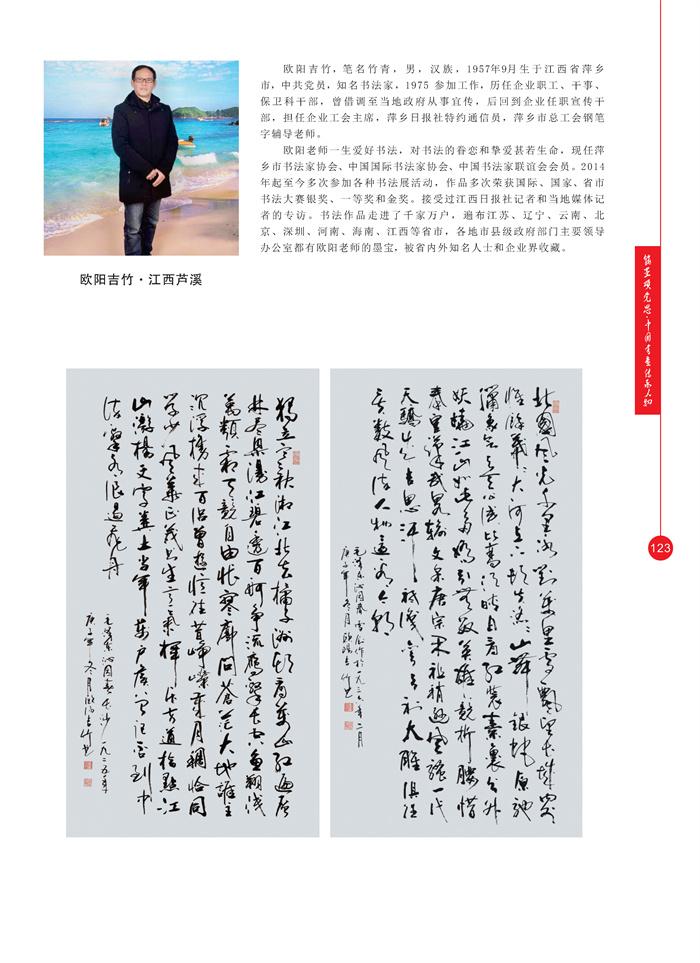 丹青_页面_136.jpg