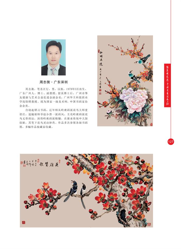 丹青_页面_140.jpg