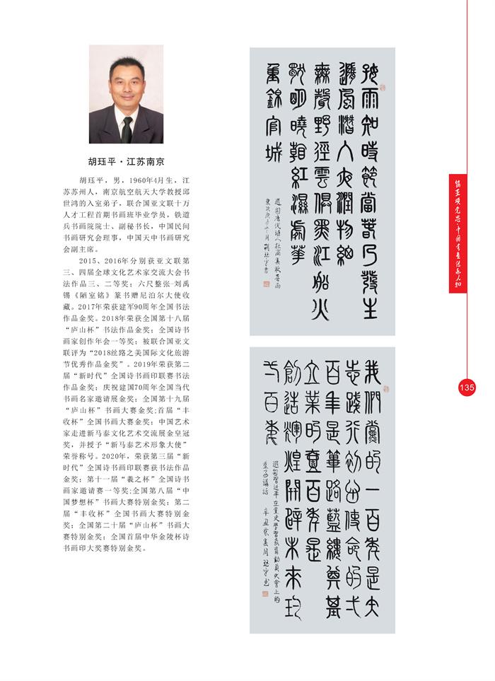 丹青_页面_148.jpg