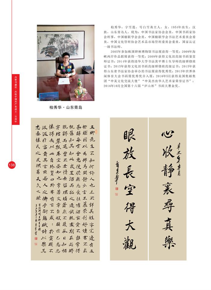 丹青_页面_149.jpg