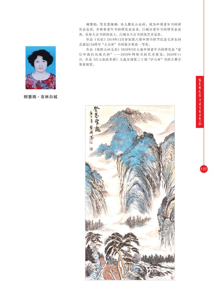 丹青_页面_150.jpg