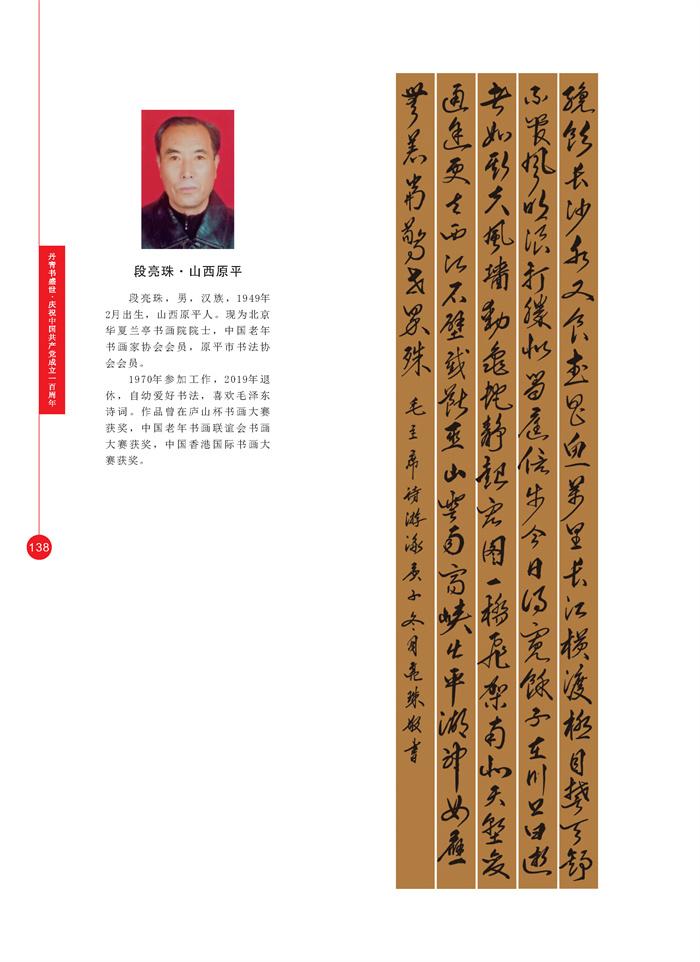 丹青_页面_151.jpg