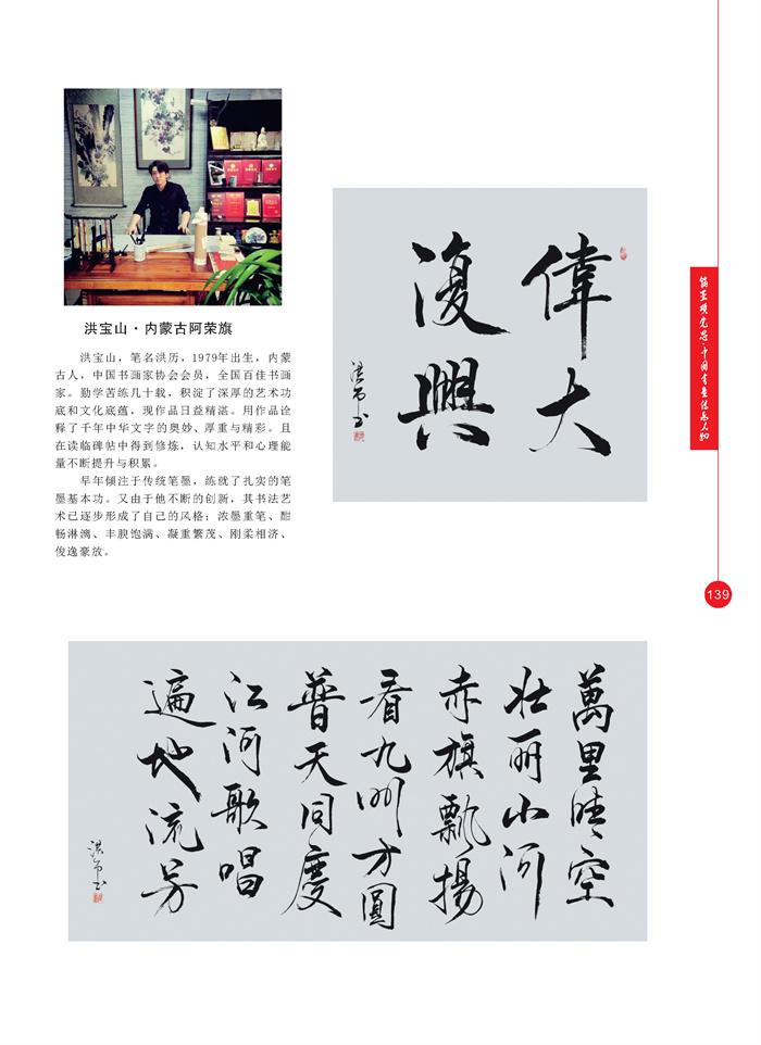 丹青_页面_152.jpg