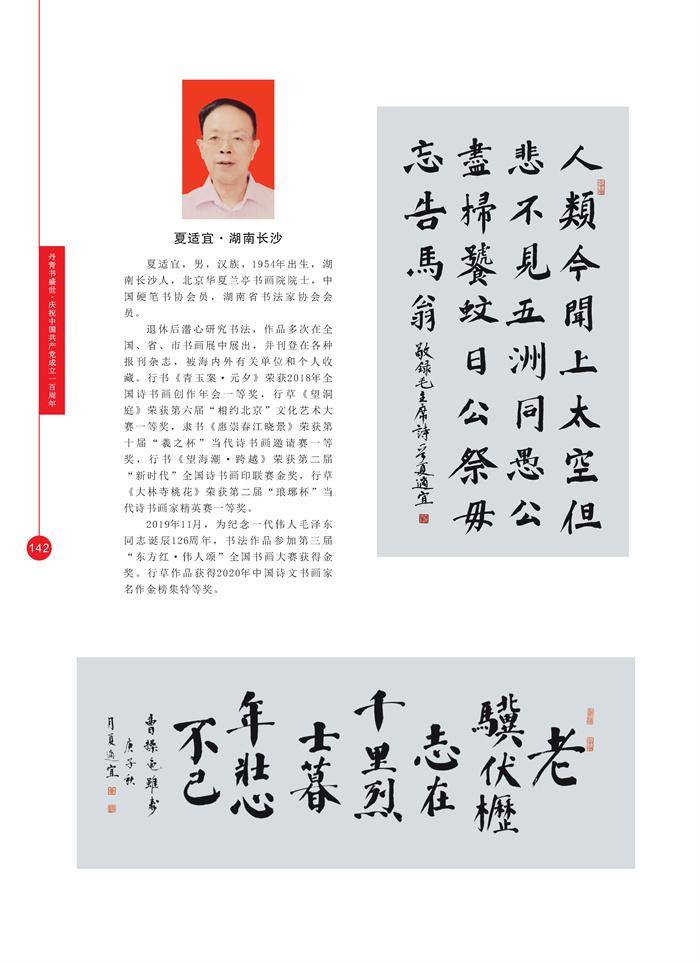 丹青_页面_155.jpg