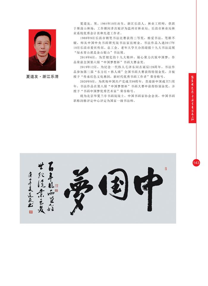 丹青_页面_156.jpg