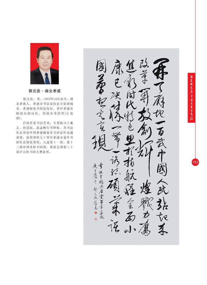 丹青_页面_166.jpg