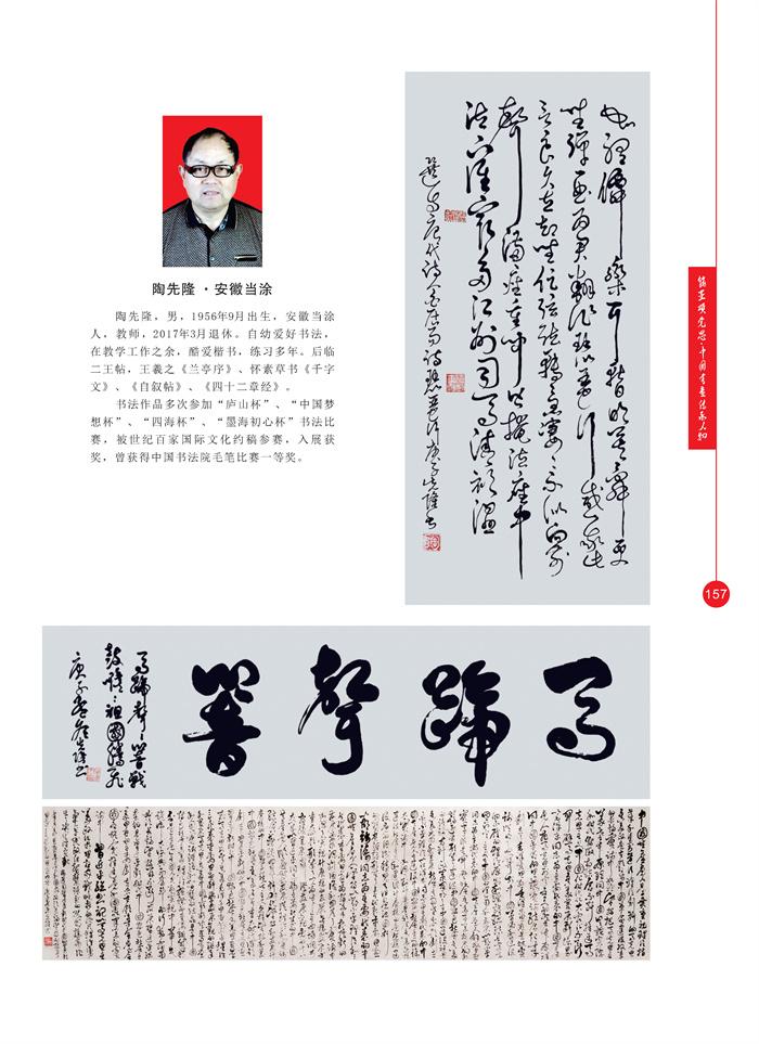 丹青_页面_170.jpg