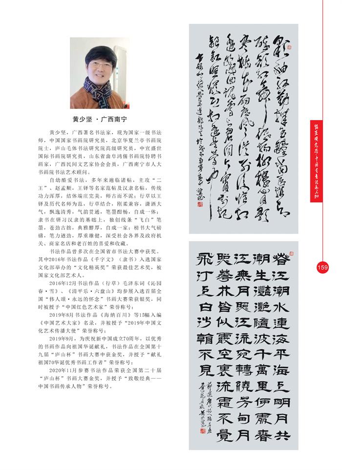 丹青_页面_172.jpg