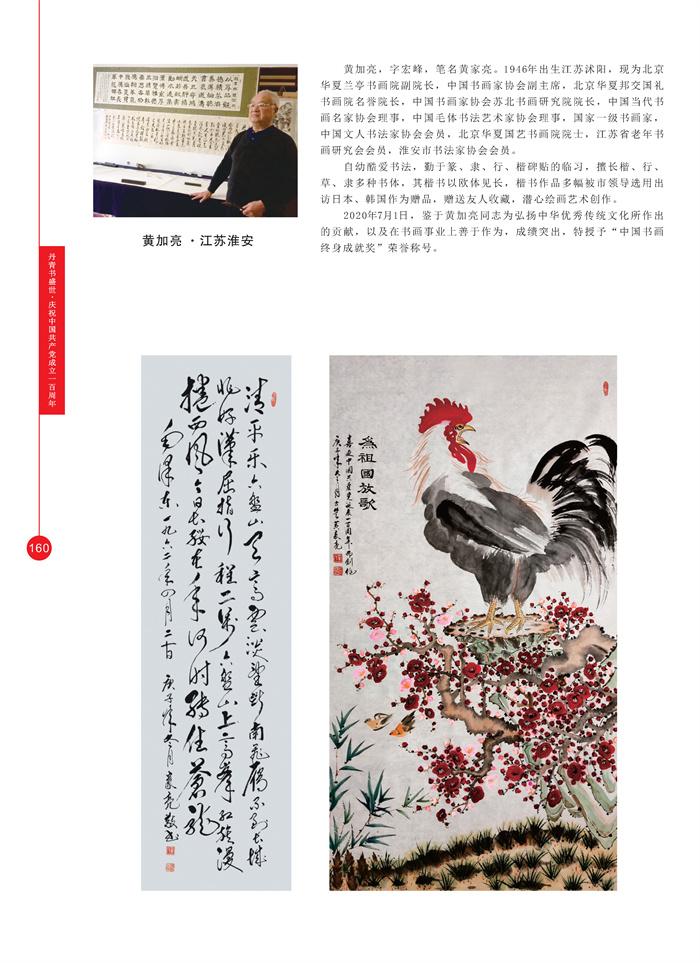 丹青_页面_173.jpg