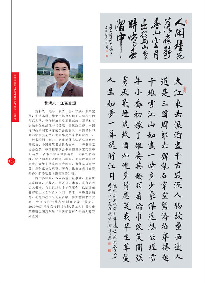 丹青_页面_175.jpg