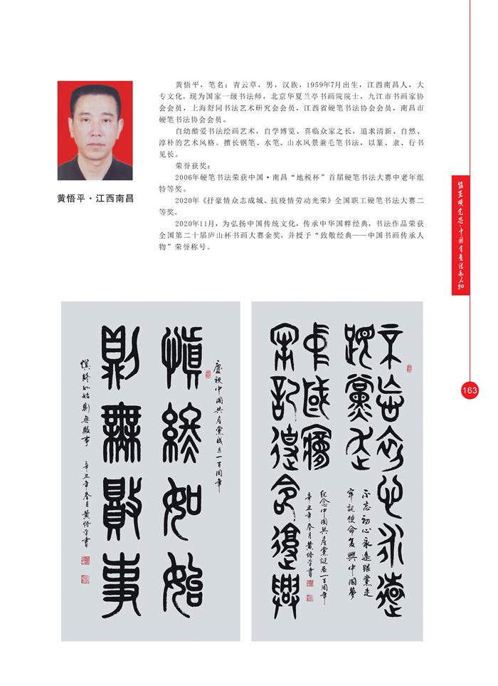 丹青_页面_176.jpg