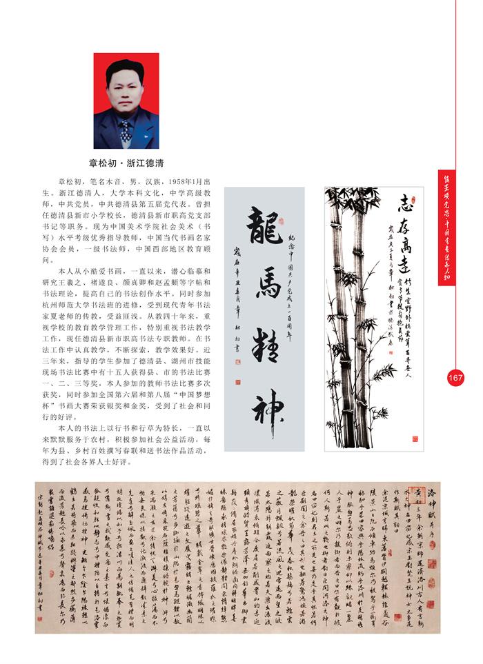 丹青_页面_180.jpg