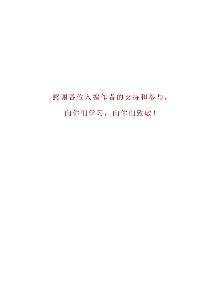 丹青_页面_195.jpg