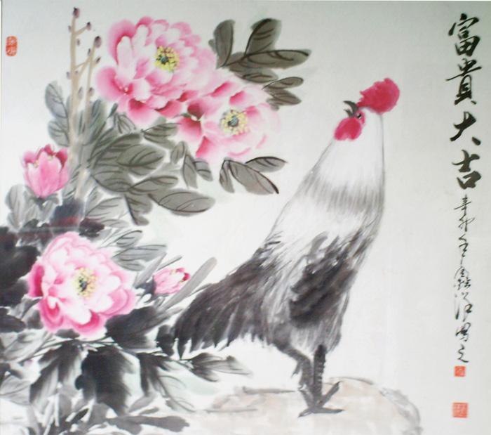 徐湛牡丹画法步骤