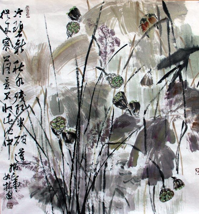 许如林,中国书画职称润格网 -许如林 书画艺术网站