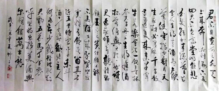 木兰诗扇面_杨新珠,中国书画职称润格网