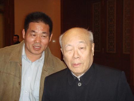 中国书画家协会